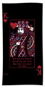 Celtic Queen Of Hearts Part IIi The King Of Hearts Beach Towel