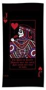 Celtic Queen Of Hearts Part Iv The Broken Knave Beach Sheet