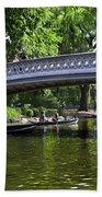 Central Park Day 2 Beach Towel