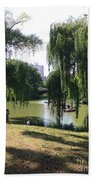 Central Park In The Summer Beach Towel