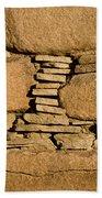 Chaco Bricks Beach Towel