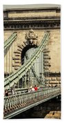 Chain Bridge Crossing The Danube River Beach Towel