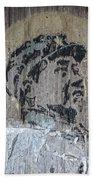 Chairman Mao Portrait Beach Towel