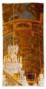 Chandeliers And Ceiling Of Versailles Beach Towel