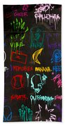 Chaos In Colors Beach Towel