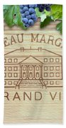 Chateau Margaux Beach Towel