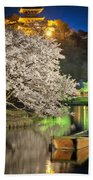 Cherry Blossom Temple Boat Beach Towel