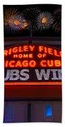 Chicago Cubs Win Fireworks Night Beach Sheet