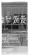 Chicago Store, 1941 Beach Sheet