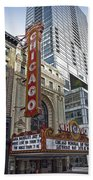 Chicago Theater Facade Northside Beach Towel