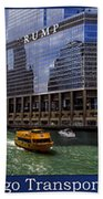 Chicago Transportation Triptych 3 Panel Hdr 01 Beach Towel