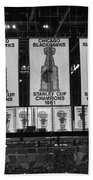 Chicago United Center Banners Bw Beach Towel