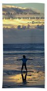 Child Of The Universe Beach Towel