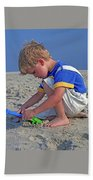 Childhood Beach Play Beach Towel