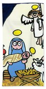 Children's School Nativity Play Beach Towel