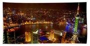 China Shanghai At Night  Beach Towel