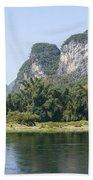 China Yangshuo County Li River  Beach Towel