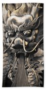 Chinese Art Beach Towel