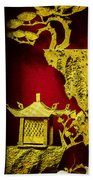 Chinese Cork Carving 2 Beach Towel