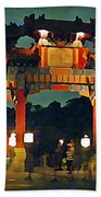 Chinese Entrance Arch Beach Towel