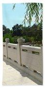 Chinese Garden Bridge Beach Towel