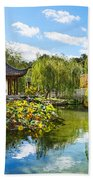 Chinese Garden Vista Beach Towel