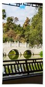 Chinese Garden Window Beach Towel