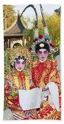 Chinese Opera Children - Traditional Chinese Opera Costumes. Beach Towel
