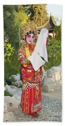 Chinese Opera Girl - In Full Traditional Chinese Opera Costumes. Beach Towel