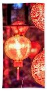 Chinese Red Lantern Beach Towel