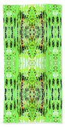 Chive Abstract Green Beach Towel