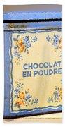Chocolat En Poudre Beach Towel