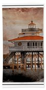 Choptank River Lighthouse Beach Towel