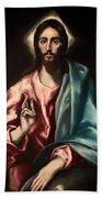 Christ As Savior Beach Towel