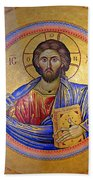 Christ Pantocrator -- No.4 Beach Towel