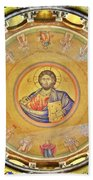 Christ Pantocrator -- Church Of The Holy Sepulchre Beach Towel