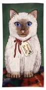 Christmas Kitten Beach Towel