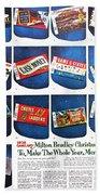 Christmas Wish List 1960 Beach Towel