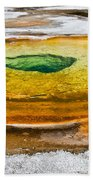 Chromatic Pool Vertical Beach Towel