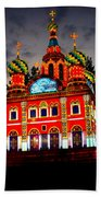 Church Of The Savior On Spilled Blood Lantern At Sunset Beach Towel