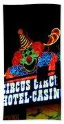 Circus Circus Sign Vegas Beach Sheet