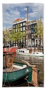 City Of Amsterdam Beach Towel