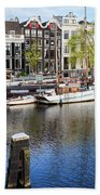 City Of Amsterdam River View Beach Towel