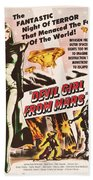 Classic Devil Girl From Mars Poster Beach Towel