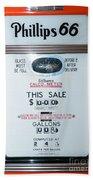 Classic Vintage Gilbarco Phillips 66 Gas Pump Dsc02751 Beach Towel