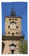 Clocktower - Aix En Provence Beach Towel