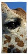 The Giraffe's Eye Beach Towel