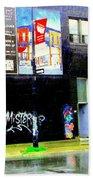 Closing Time Montreal Factory Glatts Produits Quebec Meats Graffiti Art City Scenes Carole Spandau Beach Towel