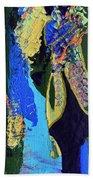 Coat Of Many Colors Beach Towel