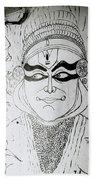 Cochin Portrait Beach Towel